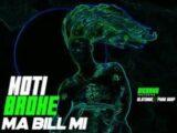 {Music} Big Bamo ft. Olatunde x Pman Rhap – Ara N Kan Mi (Moti Broke Ma Bill Mi)